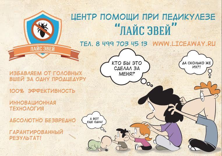 Санаторно курортное лечение бронхиальной астмы в россии